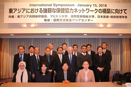 international Symposium
