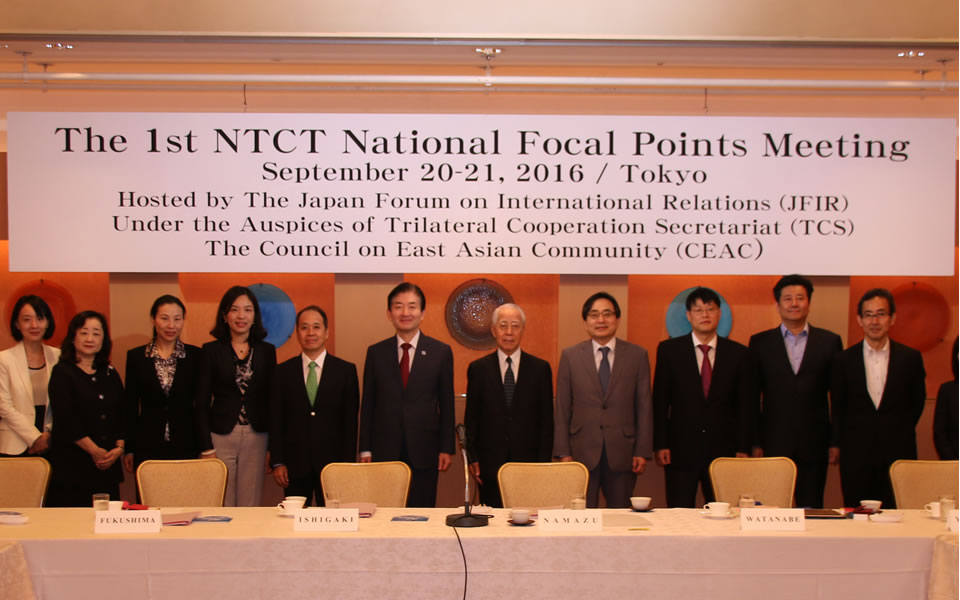 The 1st  NTCT National Focal Points Meeting in Tokyo, Japan