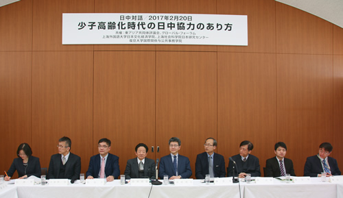 "The Japan-China Dialogue ""Prospect of Japan-China Cooperation in Aging Society"""