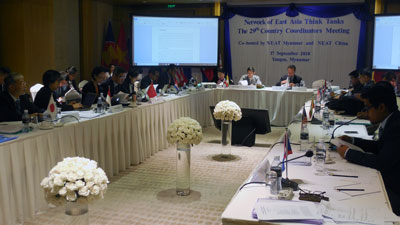 The NEAT 16th Annual Conference in Yangon, Myanmar held