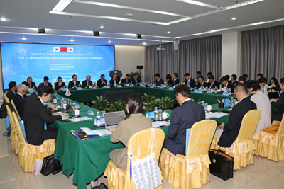 The 3rd NTCT National Focal Points Meeting in Haikou, China held