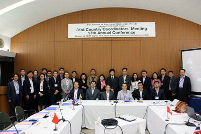 NEAT 31th Country Coordinators Meeting (CCM)  in Tokyo, Japan held